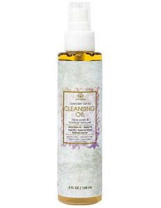 Natural Cleansing Oil (5oz) Premium Makeup Remover